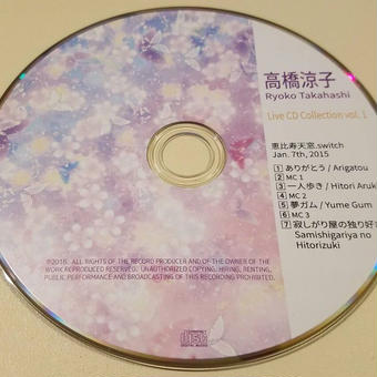 <CD>高橋涼子 Live CD Collection vol.1