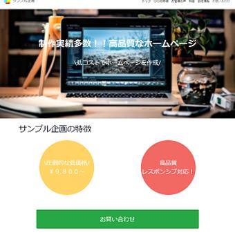 HTMLテンプレート_01
