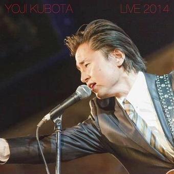 久保田洋司 ライブCD   YOJI KUBOTA LIVE 2014