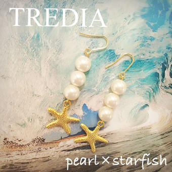 pearl×starfish pierce