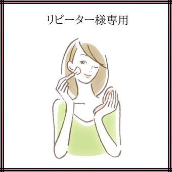 顔寄せフェイスマッチ動画