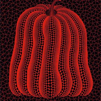 草間彌生 かぼちゃ赤  リトグラフ版画 (263)