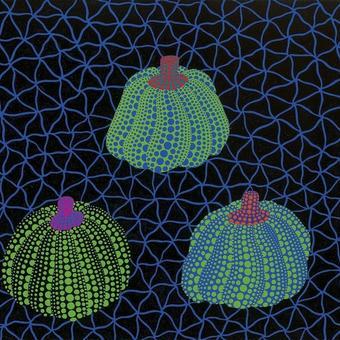草間彌生 3つのかぼちゃ  リトグラフ版画(49)