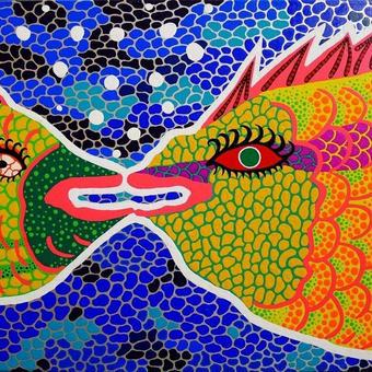 草間彌生 お魚 キスする魚  リトグラフ版画(#107)
