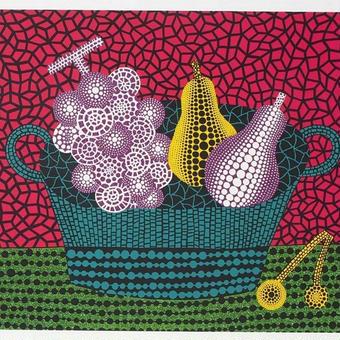 草間彌生 果物 果物とかご  リトグラフ版画(#97)