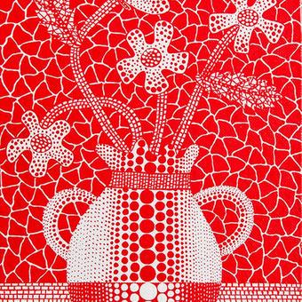草間彌生 花 花と花瓶 リトグラフ版画 (211)