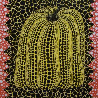 草間彌生 かぼちゃ黄色 リトグラフ版画 (220)