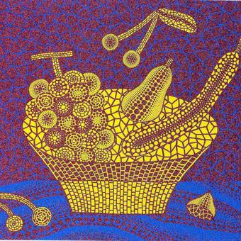 草間彌生 果物 果物とかご  リトグラフ版画(#56)