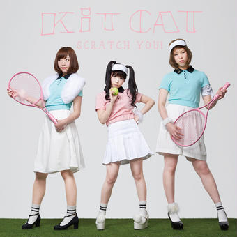 【CD】Kit Cat「SCRATCH YOU!」(DVD付・一般流通盤)
