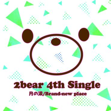 2bear 4th single 『月の涙/Brand-new place』