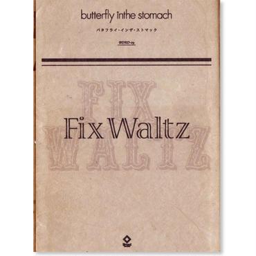butterfly inthe stomach『Fix Waltz』