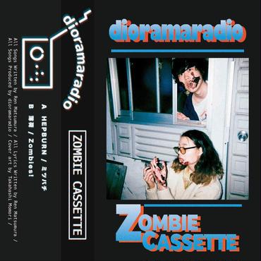 ジオラマラジオ『ZOMBIE CASSETTE』