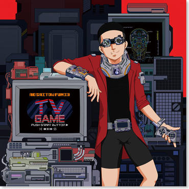 AD再騰二三夫『TV GAME (tutoji ver.)』