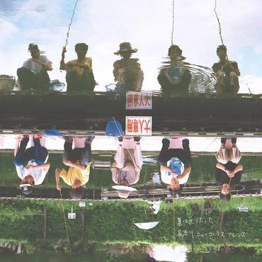 長谷川ニューコーラスフレンズ 『夏はどうだった』