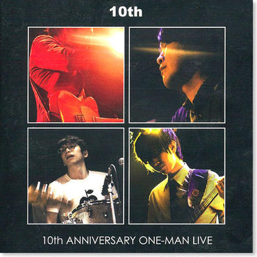 コーチガリー『10th ANNIVERSARY ONE-MAN LIVE』 (DVD)
