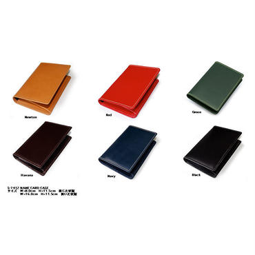 Whitehouse Cox 『ホワイトハウスコックス』 正規取扱店 カードケース S7412-Name Card Case
