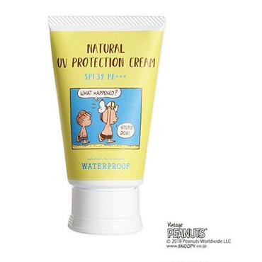 【Wellness PEANUTS】スヌーピー ナチュラルUVプロテクトクリーム ウォータープルーフ G&L(グレープフルーツ&ライム)