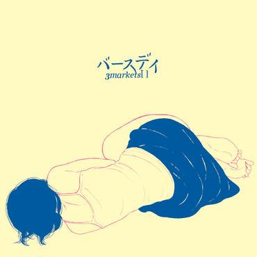 バースデイ[CD]