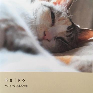Keiko[写真集]