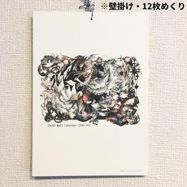 2019年壁掛けカレンダー(12枚めくり) 3to10 Wall Calendar 2019  [+O]