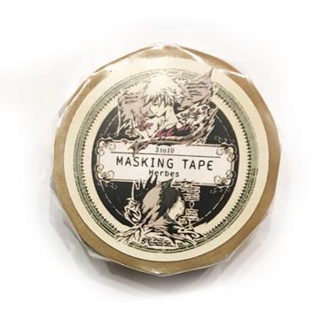 マスキングテープ (エルブ)