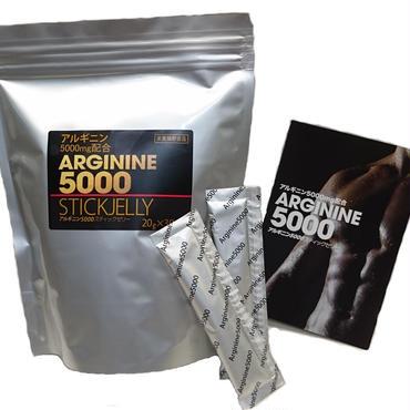 アルギニン5000 スティックゼリー 20g×30包:テクノサイエンス