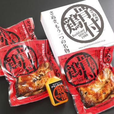 さぬき鳥本舗のさぬき骨付鶏3本セット(送料込)