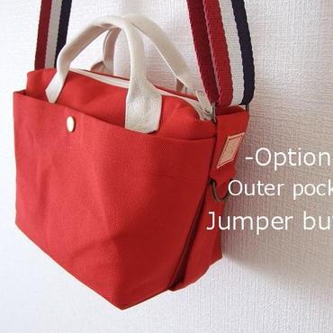 Unisex 2way bag +option outer pocket