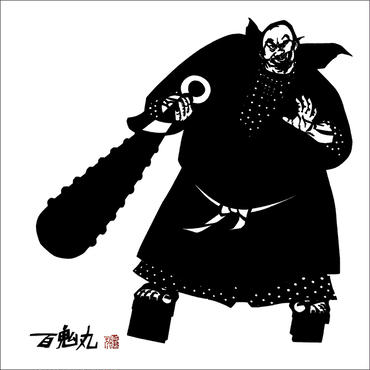 三好青海入道(大)