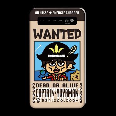 モバイルバッテリー(船長)