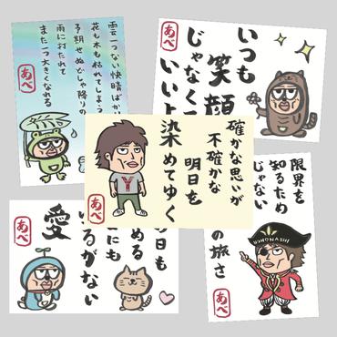 35th記念ポストカードB(5枚組み)