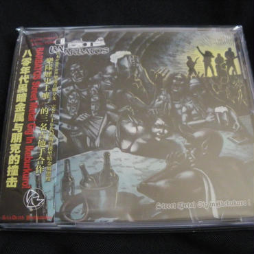 "Barbatos ""Street metal gig in Ikebukuro !"" Live CD"