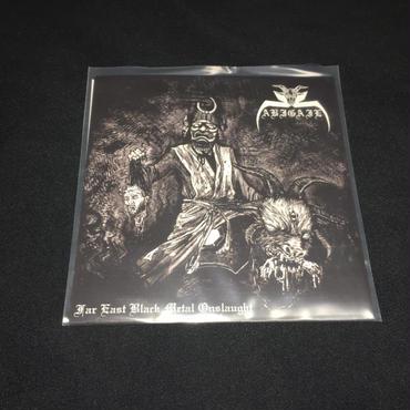 "Abigail ""Far east  black metal onslaught"" 7'ep"