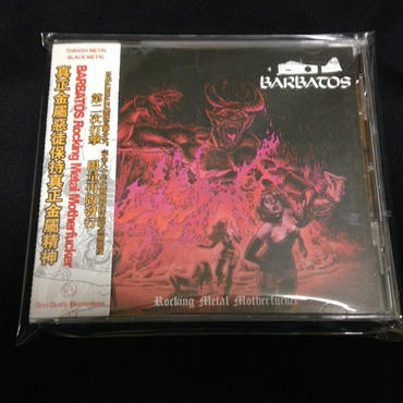 "Barbatos ""Rocking metal motherfucker"" Re issue CD"