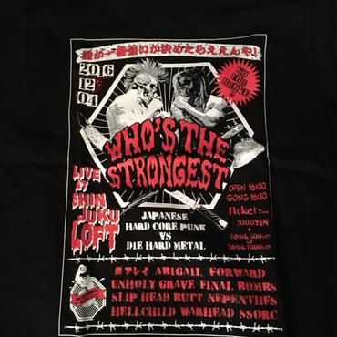 Who's the Strongest ! Memorial T-shirt