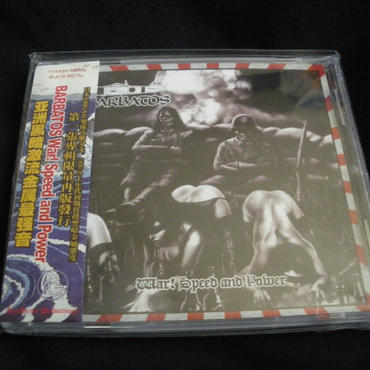 "Barbatos ""War ! speed and power"" CD"