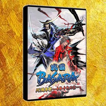 10周年記念DVD !『戦国BASARA10周年祭 ~十年十色の宴~』
