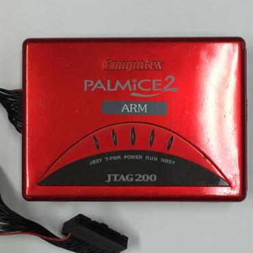 【中古】PALMiCE2 JTAG200