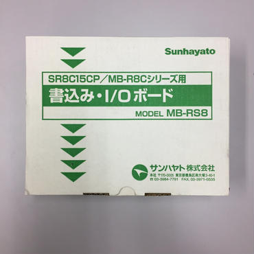 【中古】SR8C15CP開発キット