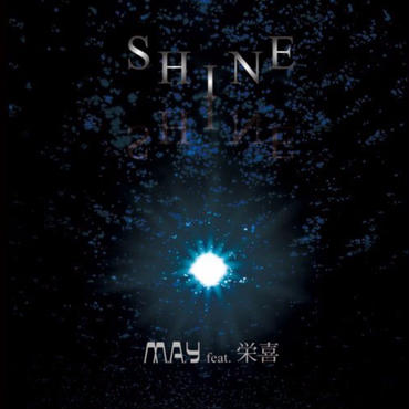 【CD】M.A.Y feat. 栄喜 /『SHINE』