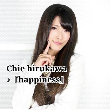 【ダウンロード販売】比留川知絵(オトメ☆コーポレーション)/『happiness』