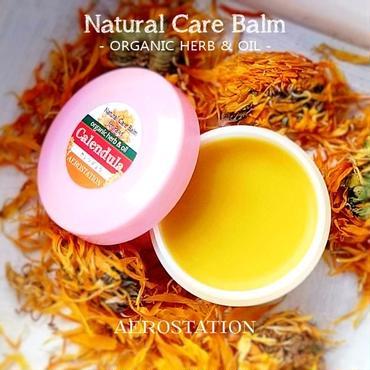 ナチュラルケアバーム Organic Herb & Oil カレンデュラ L