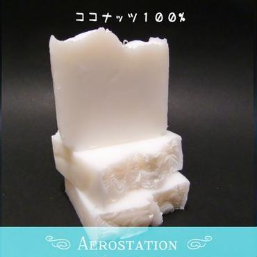 ココナッツ100%【約500g受注生産】
