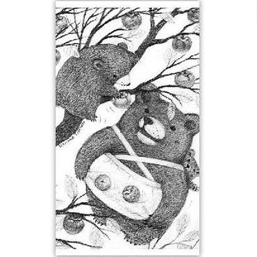 柿の木(ポストカード大)