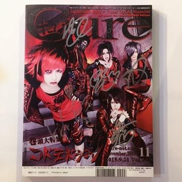 【コドモドラゴン直筆サイン入り】Cure Vol.146