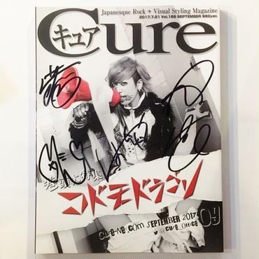 【コドモドラゴン直筆サイン入り】Cure Vol.168