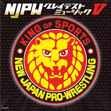 CD NJPWグレイテストミュージックV(Vol.5)