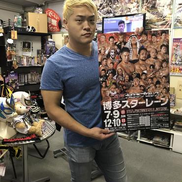 2017.12.10 大日本プロレス DDT 通し自由