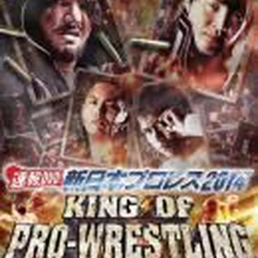 速報DVD!新日本プロレス2014