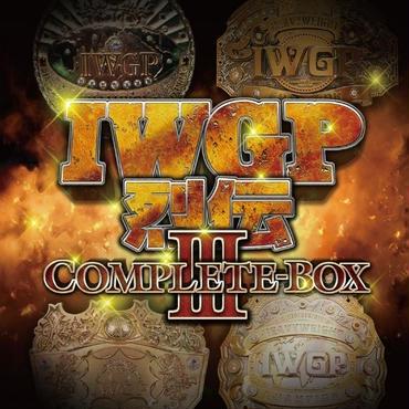 IWGP列伝 COMPLETE-BOX Ⅲ